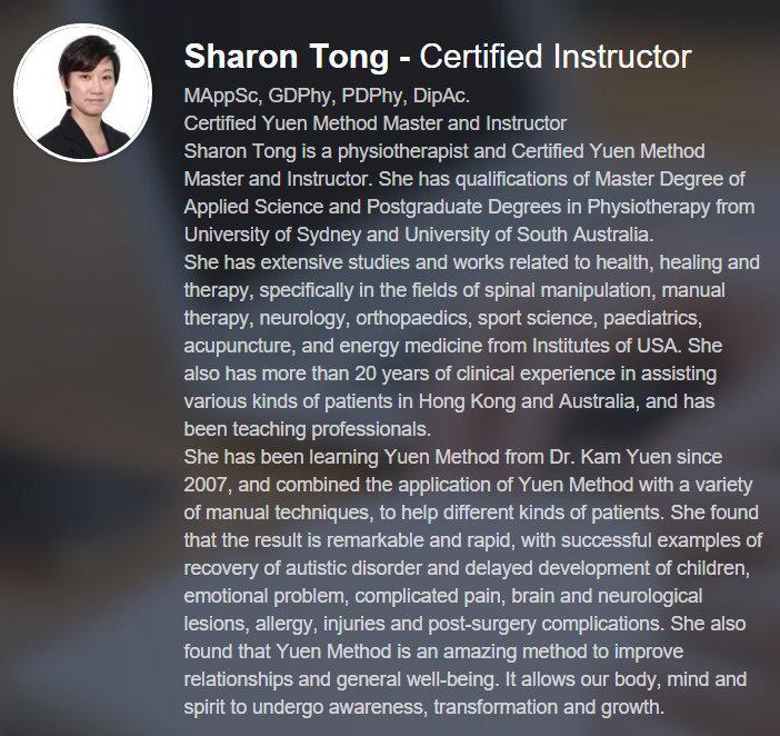 Sharon-Tong